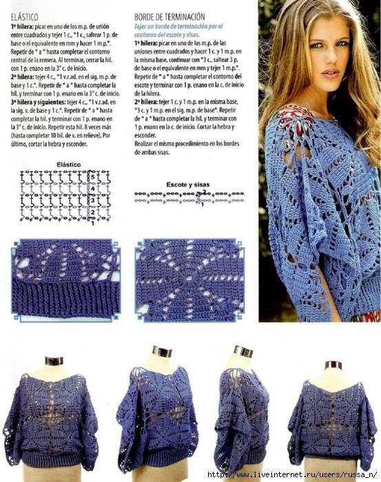 Chaleco crochet cuello bote manga ancha - Crochet Patrones