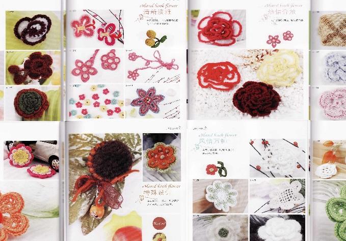 Patrones de flores en ganchillo ⋆ Crochet Patrones