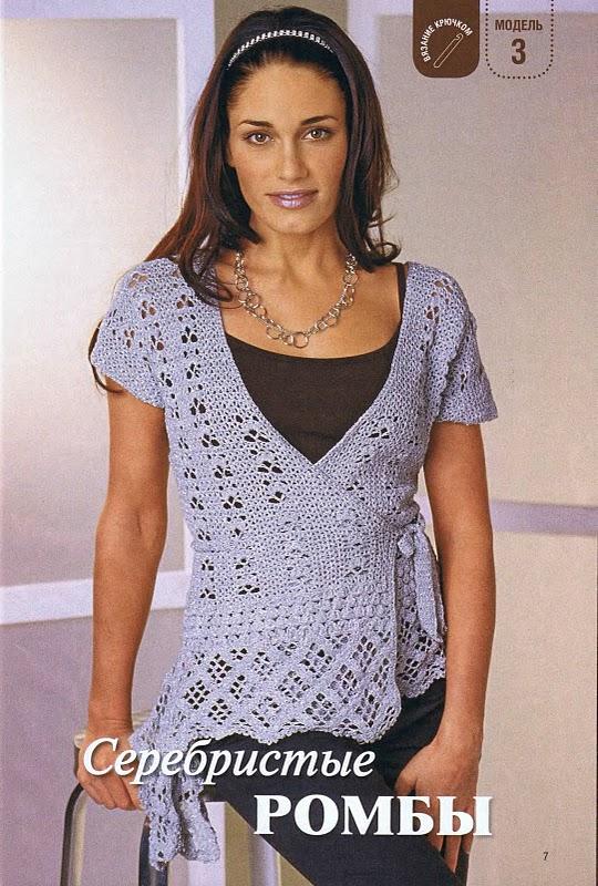 Chaleco crochet cruzado con patrón - Crochet Patrones