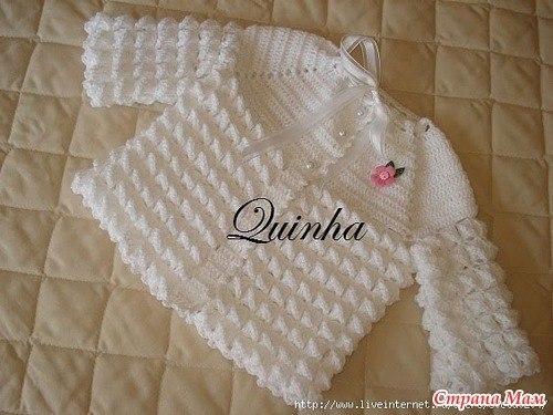 Elegante chaleco bebé bautizo esquema - Crochet Patrones