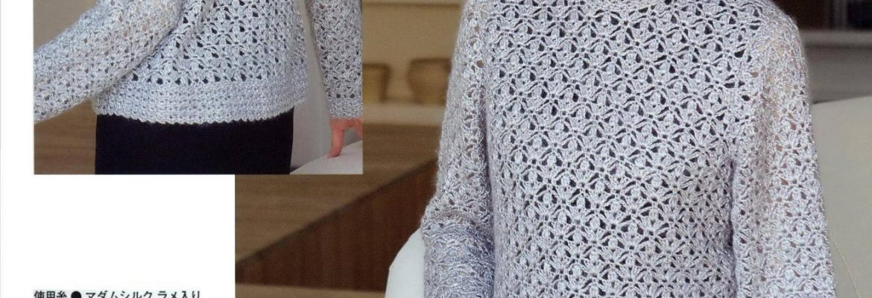 Chaleco crochet cerrado con cuello - Crochet Patrones