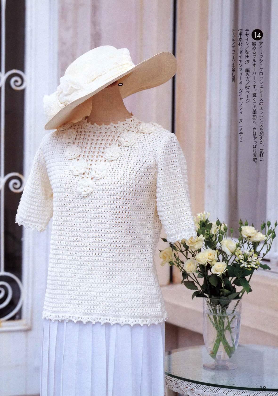 Chaleco en ganchillo elegante sin mangas ⋆ Crochet Patrones