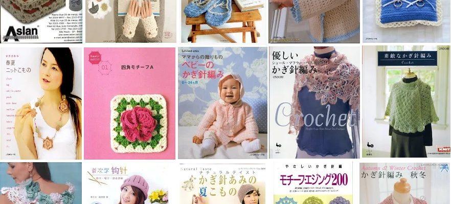 Revistas de ganchillo gratis para descargar - Crochet Patrones