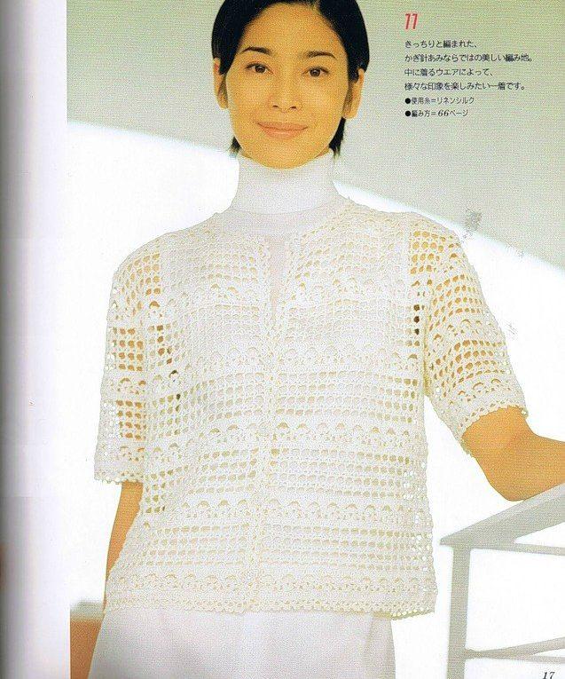 Blog de esquemas ⋆ Página 24 de 96 ⋆ Crochet Patrones