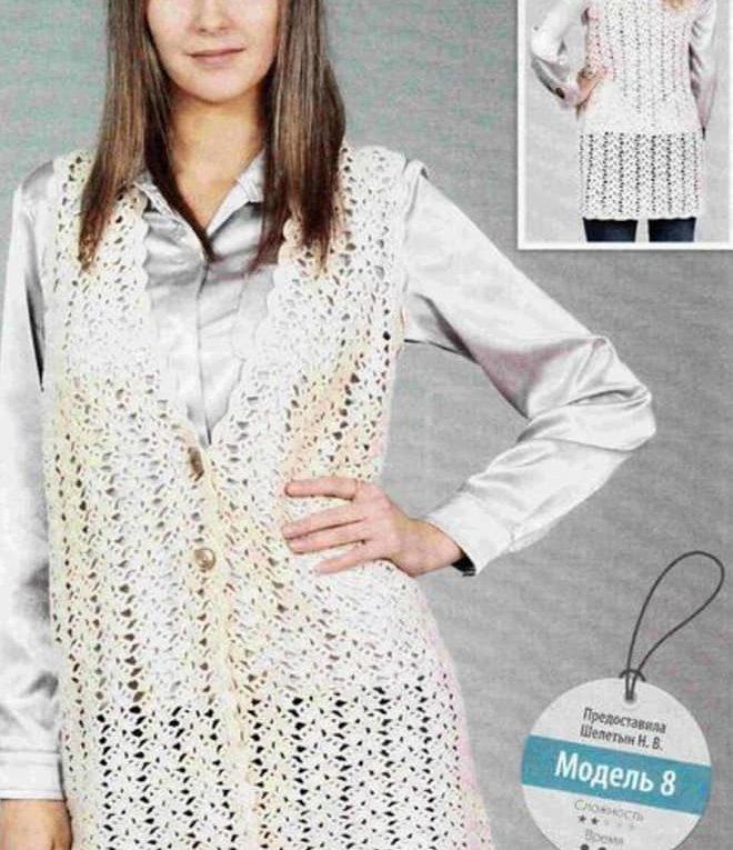 Gancho chaleco largo ➤ EL ARTE DE TEJER ➤ Crochet Patrones